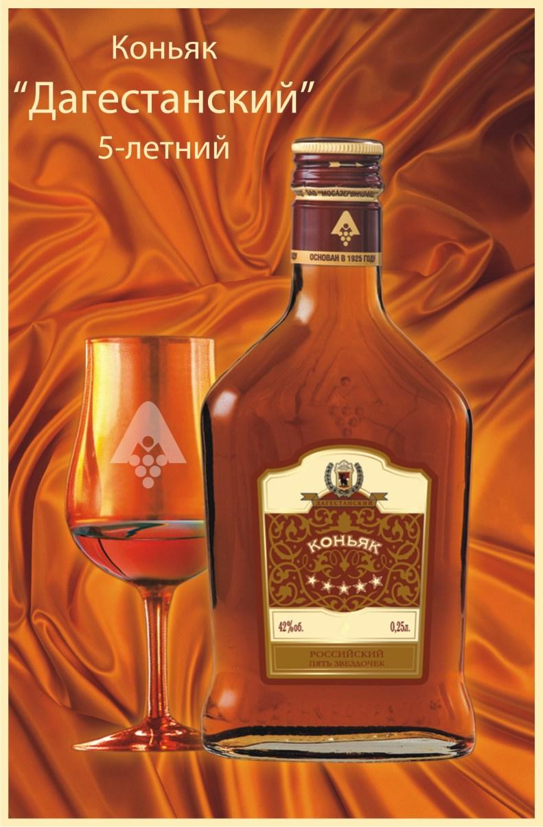 Лучший Коньяк 2010 Дагестанский